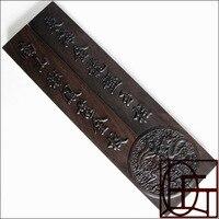 Redwood artisanat presse-papiers * noir Zi Mu ville règle presse-papiers * Nanshan Mer de Chine Orientale Dragon Phoenix Dragon Presse-papiers l'ensemble