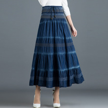 2019 Spring Summer Woman Vintage High Elastic Waist Denim Long Skirt Elegant Office Lady Harajuku Female Maxi