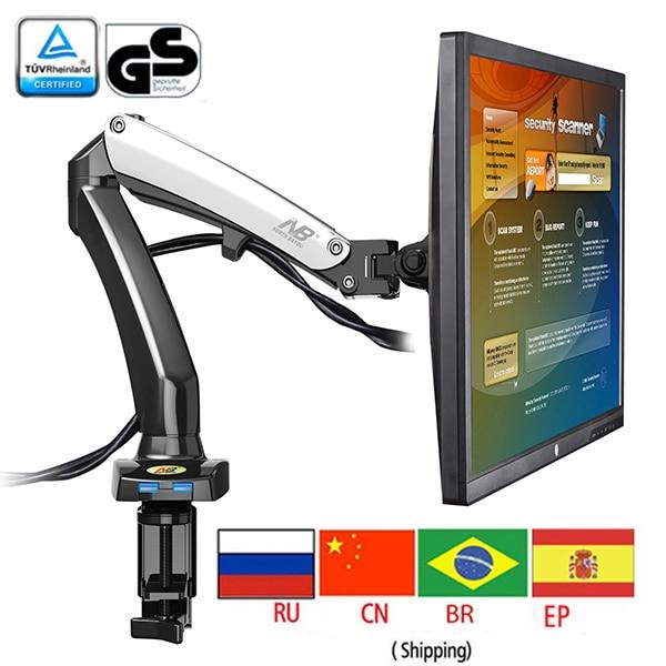 NB F100 aluminium 27 zoll luft drücken Gas-strut Desktop Flexi lcd tv tisch Montieren 360 drehen 2 USB 1 monitor schreibtisch unterstützung Lcd halterung