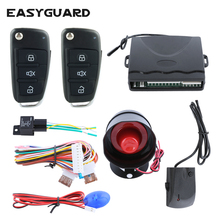 EASYGUARD car alarm system Universal central door locking keyless entry remote trunk release shock alarm anti theft dc12V