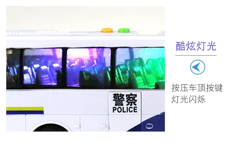 New 2020 Big police bus open door light Music car model voiture juguete boys