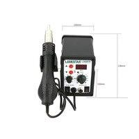 LODESTAR 110V Hot Air Gun Desoldering Soldering Rework SMD Station Kit Heat Gun Desoldering Tool + 3 Nozzles