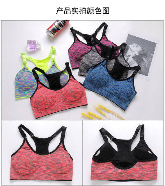 d320830f4 Hot sell Fitness Sports Bra Women Running Yoga Bra Push Up Sport Bra Top  Athletic Vest Yoga Top Padded Brassiere Sport Top bras