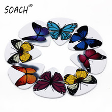 SOACH 50PCS 1.0mm Hot sale exquisite high quality two side errings pick DIY design  butterfly  pick guitar picks