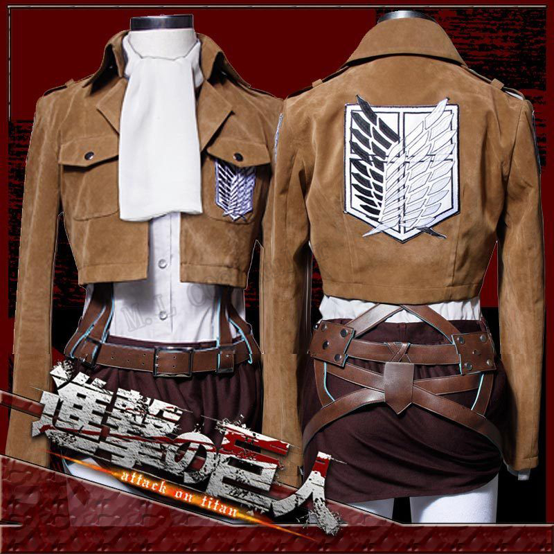 Attack on Titan Scouting Legion  Cosplay Costume Customized Suit