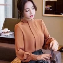 Fashion Ladies Long Sleeve Shirts Casual Chiffon Blouse  PU01
