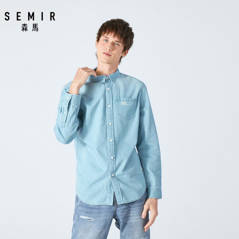 SEMIR Men Long Sleeve Shirt Men Denim Shirt 2019 Autumn New Cotton Print Inch Cotton Casual Shirt Tide Men's Clothes