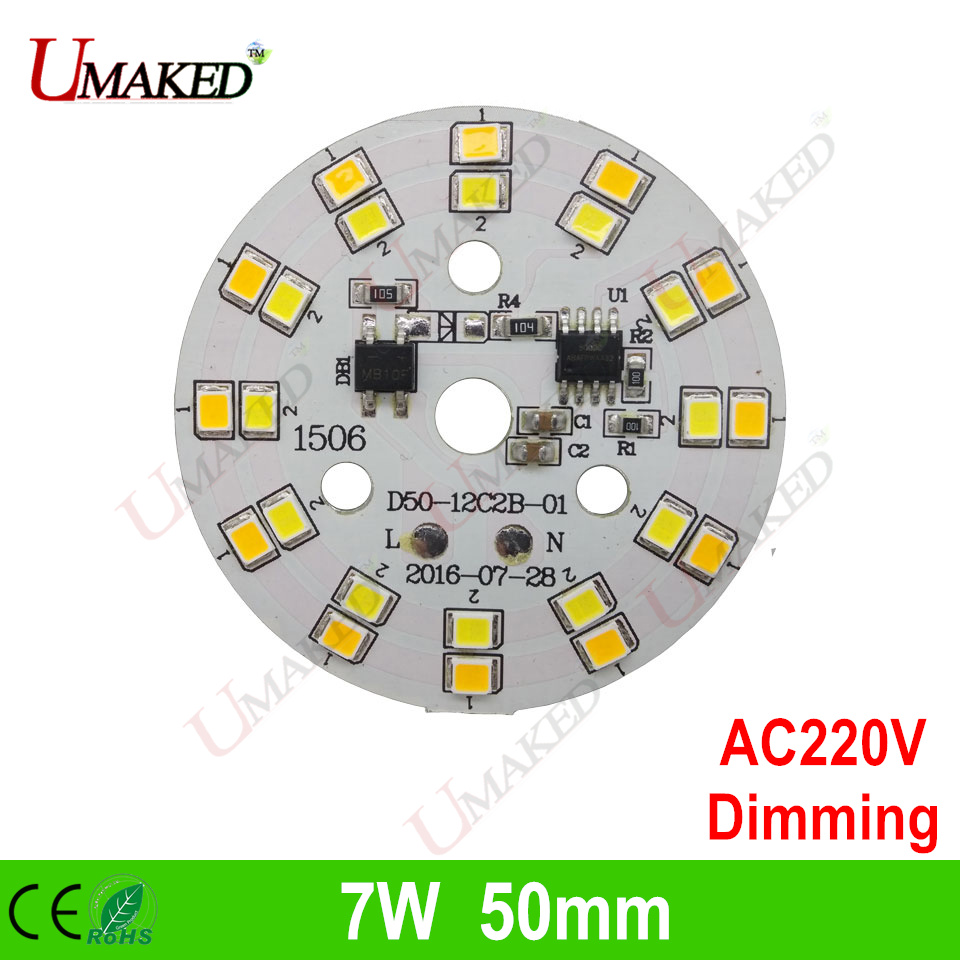 7W 50mm ac220v dimming pcb panel board Driverless led pcb with integrated IC driver three light