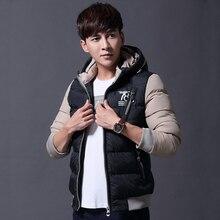 2016 новых осенью и зимой толщиной с капюшоном пальто куртки мужчины Корейской Slim Down дополняется мужской прилив A026