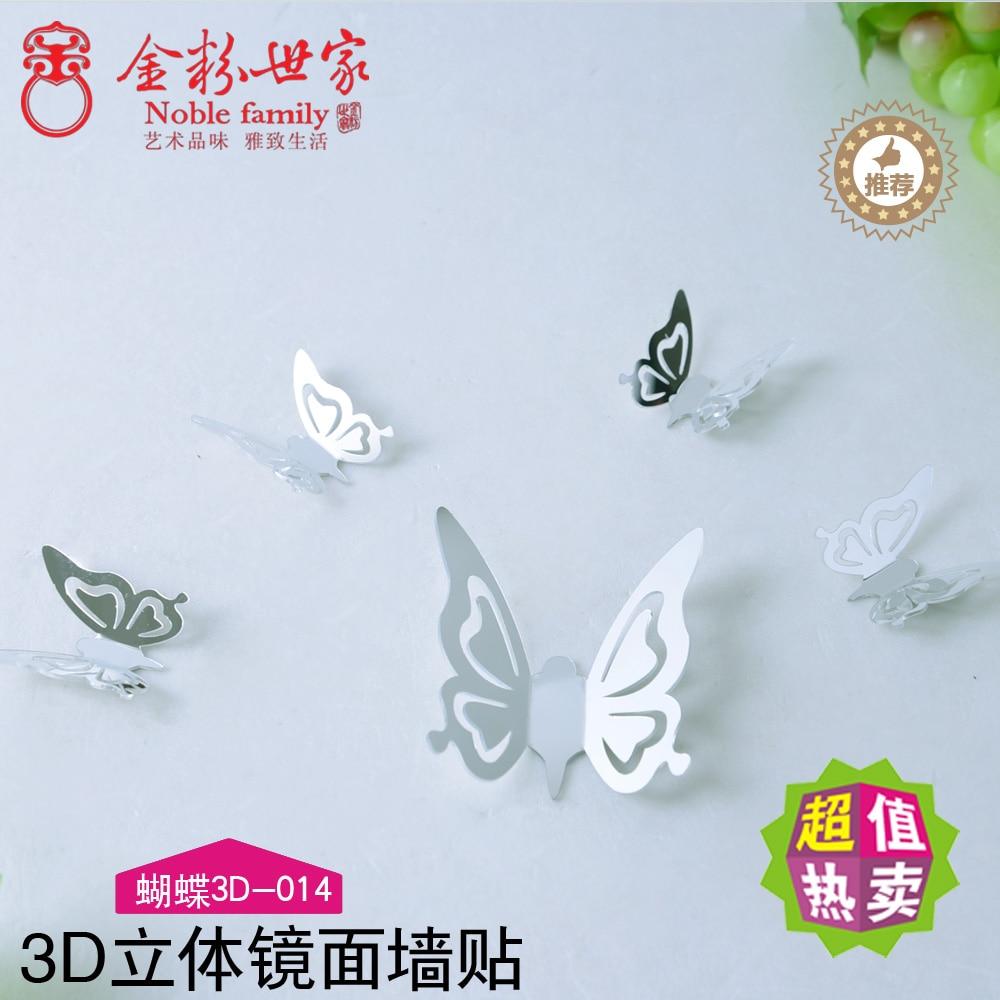 Online Get Cheap Decorative Mirror Aliexpresscom Alibaba Group