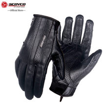 SCOYCO 2019 Retro Genuine Leather Motorcycle Gloves Ventilate Soft MBX/MTB/ATV Gloves Motocross Extreme Sport Equipment MC50(China)