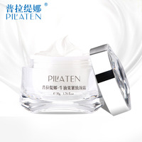 1 Pcs PILATEN Neck firming Neck Cream Avocado Fresh Anti aging moisturizing anti wrinkle Lift Perfect Skin