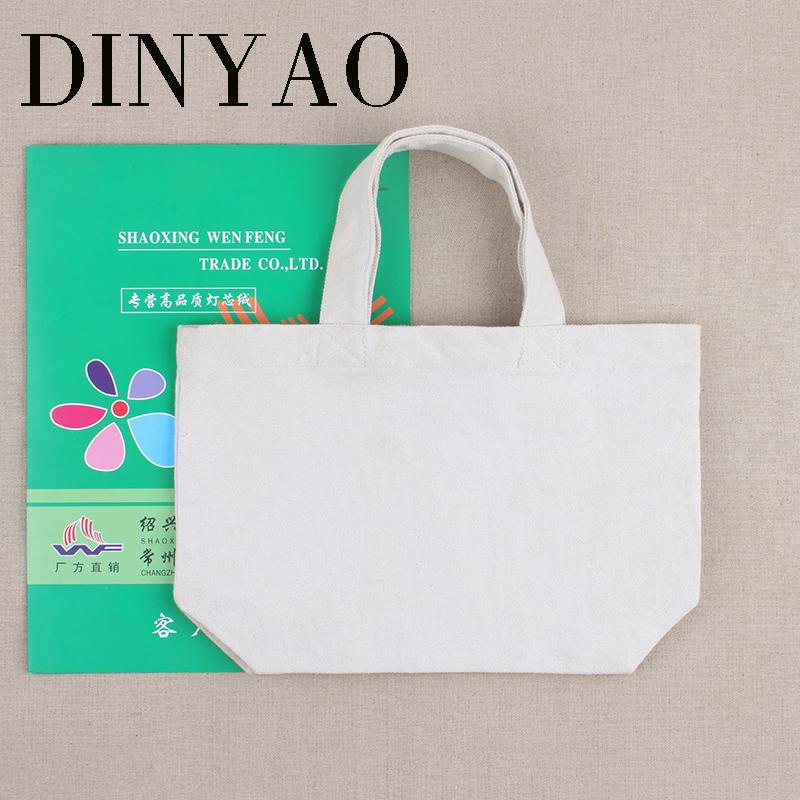 REGULAR Size ShoppingBook Bag