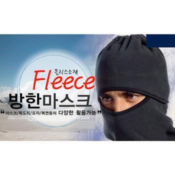 1 sztuk popularne motocyklowe rower szalik termiczna szyi podgrzewacze czapka z polaru nakrycia głowy zimowe jazdy na nartach ucha wiatroszczelna ciepła maska tanie i dobre opinie Oddychające Wodoodporna Windproof QCHENKIWEI