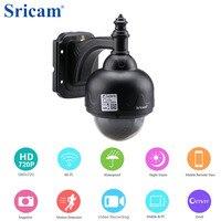 2016 SRICAM Wifi IP Camera SP015 High Quality 720P H 264 Wireless ONVIF IR Night Vision
