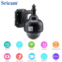 2016 SRICAM Wifi IP Camera SP015 High Quality 720P H 264 Wireless ONVIF IR Night Vision