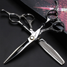 6 inch professional pet scissors for grooming dod cat japanese high quality cutting thinning shears Logo engraving