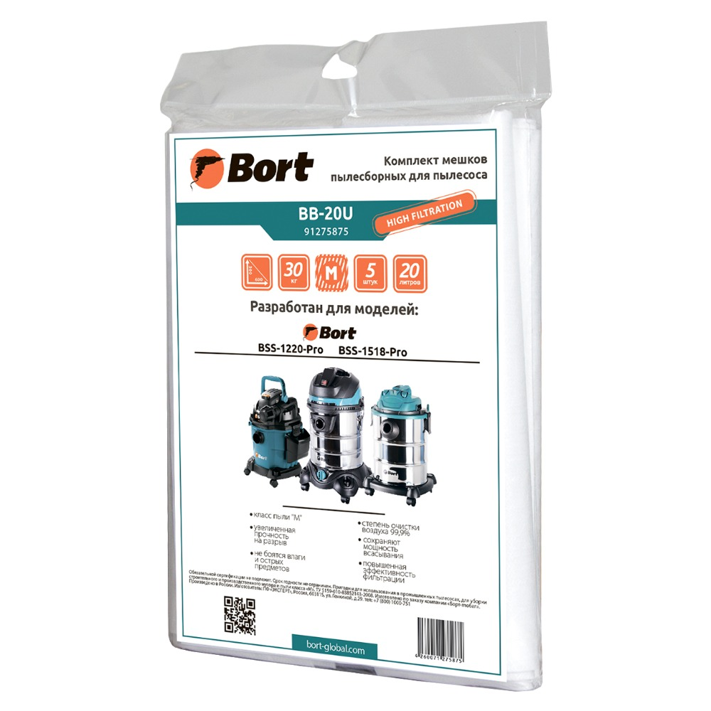 Set of dust bags for vacuum cleaner Bort BB-20U