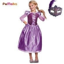 ff755d435 Compra kids dressing y disfruta del envío gratuito en AliExpress.com