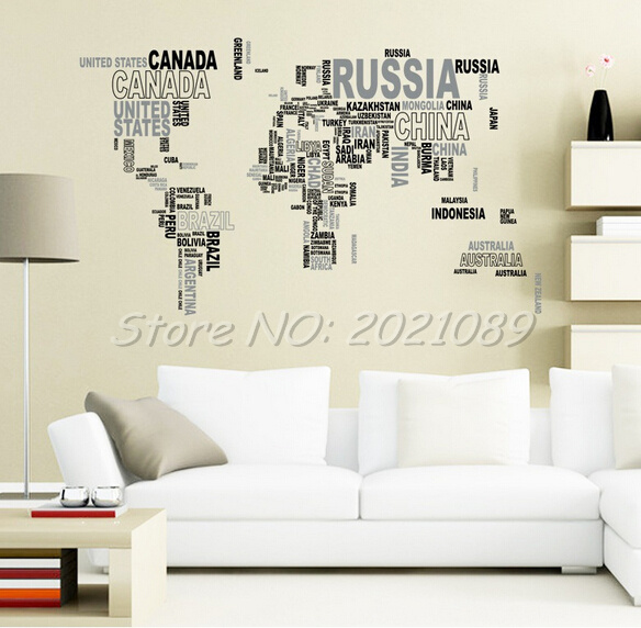 Removable Art Quote Wall Sticker Decal Mural Kids Baby Nursery Room Switch FS