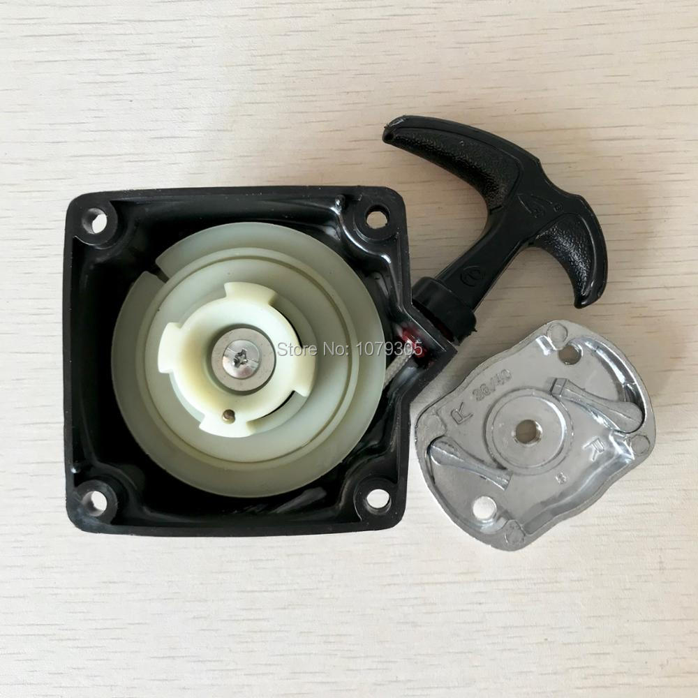 430 40-5 Brush cutter trimmer easy starter with one piece of two pawl pulley