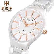 Hot holuns Watches Women Watches Luxury Brand Ladies Quartz Watch for Woman Fashion Sport Women's Wristwatch Relogio Feminino