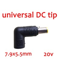 7.9x5.5mm 20V 3.25A~4.5A tip Connector universal adapter tip dc tip