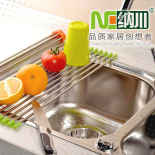 Stainless steel folding drain rack storage compartment dish rack ...