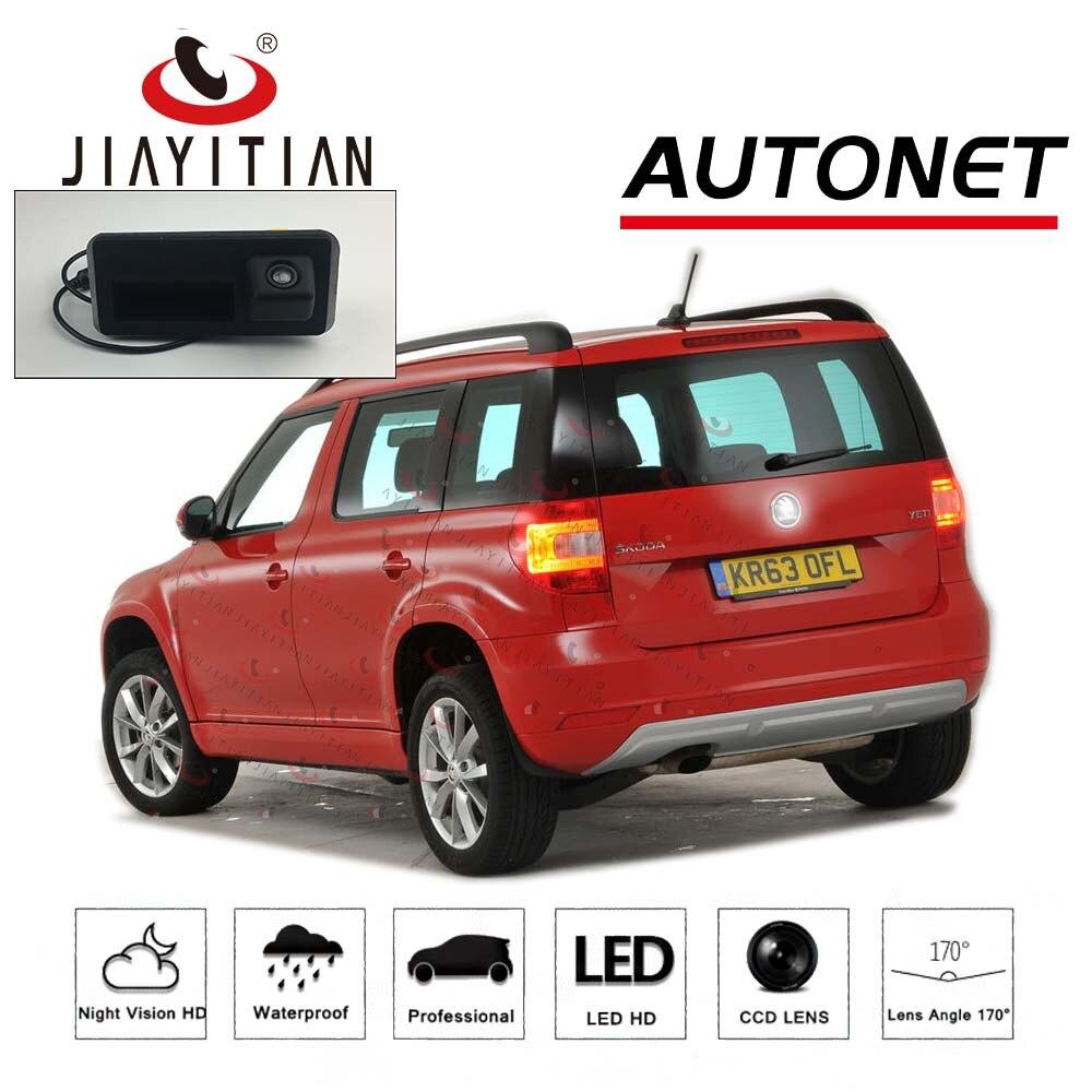 JIAYITIAN Car Trunk Handle font b Camera b font For Skoda Yeti 2014 2015 2016 2017