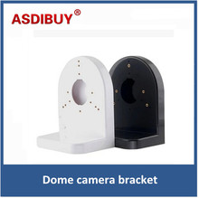 Surveillance Equipment Plastic Wall Mount Bracket Ceiling Stand for CCTV Safety IP Dome Digicam