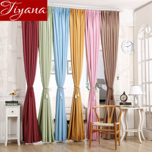 Pure Solid Color Blackout Curtains For Living Room Modern Window Curtains for Bedroom Curtains Cloth Custom Made T&349 #20