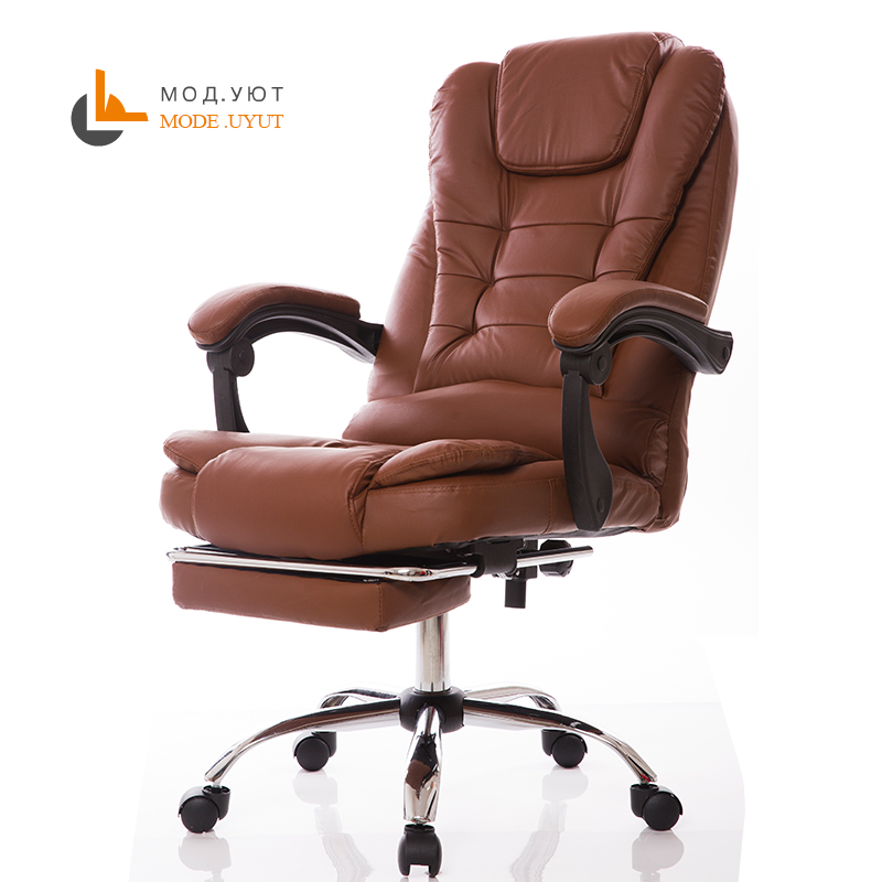 Ergonomic Chair With Footrest Living Room Accent Special Offer Office Computer Boss
