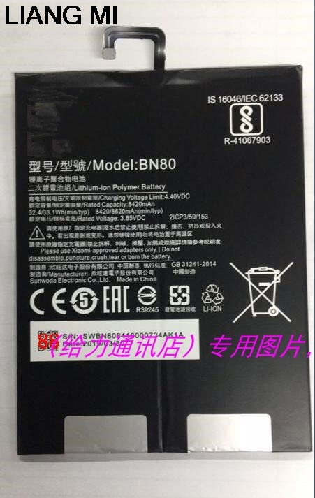 BN80 batterie de remplacement pour Xiaomi Pad 4 Plus tablette 4 Plus Batteries haute capacité 8420 mAh avec outils pour cadeau