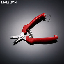 Short Mouth Garden Universal Branch Shears Labor Saving Gardening Picking Fruit And Vegetable Scissors Home Safety Pruning Tools