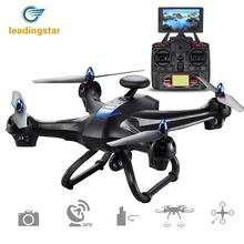 LeadingStar X183 RC drone WIFI RC Quadcopter with HD Camera 5.8G Graph Transmission Aircraft Drone Toys