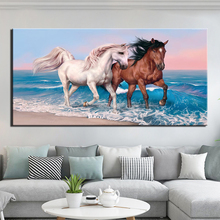 Frame Pictures Home Decor Living Room 1 Panel Animal horse HD Printed Modern Canvas Painting Wall Art Modular Poster