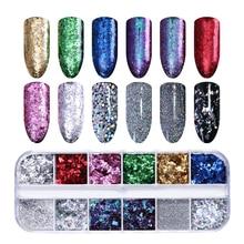 1 Box Chameleon Starry Paillette Sparkly Nail Glitter Powder