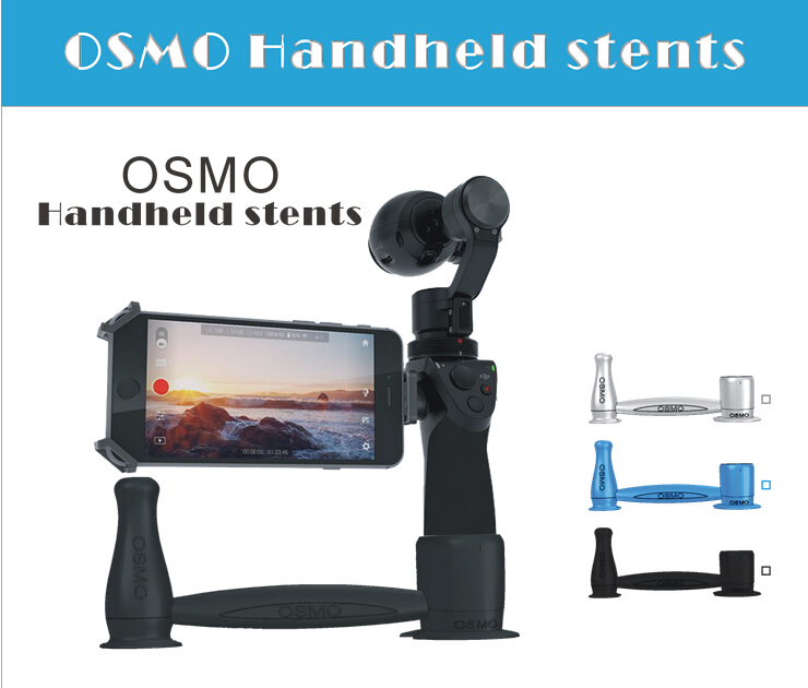 Handheld Stent Bracket Holder Fixed Mount for  Osmo Handheld Camera camera drone accessories Free Shipping цена 2017