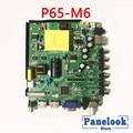 Материнская плата P65-M6 V6.0  три в одном ТВ  точка 32-46 дюймов  стекло PB726/pb801  дефлектор