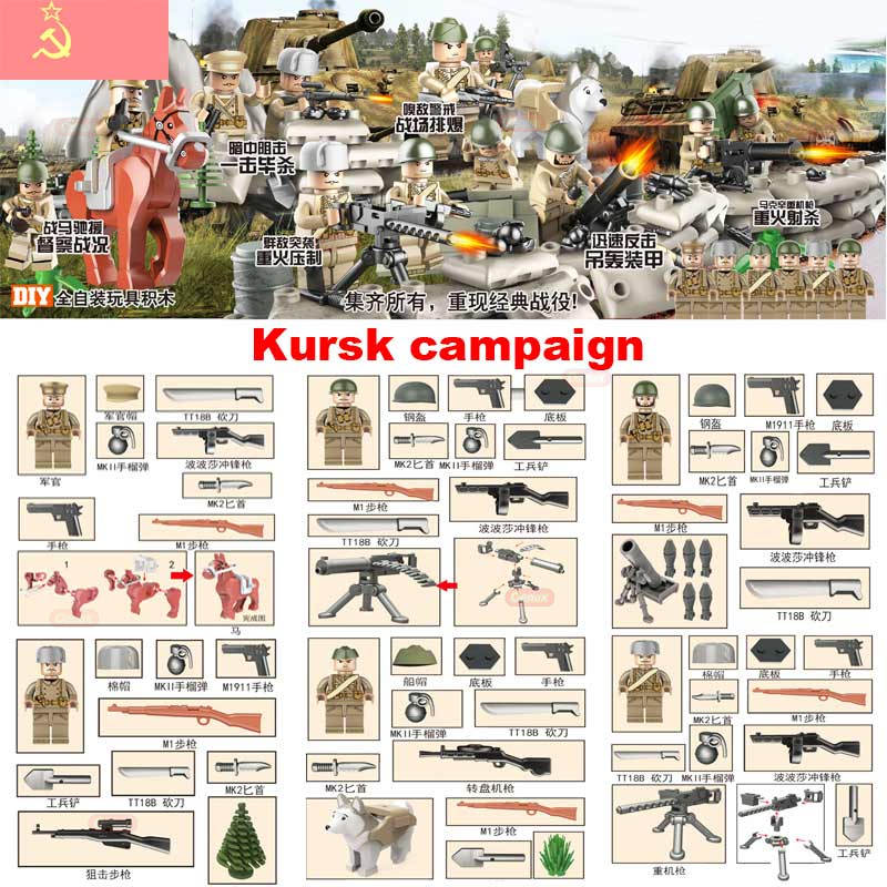 Oenux World War 2 The Battle Of Kursk Russian National Army Military Building Block WW2 Kursk Campaign Soviet Figures Brick Toy lectures on the heart sutra master q s lectures on buddhist sutra language chinese
