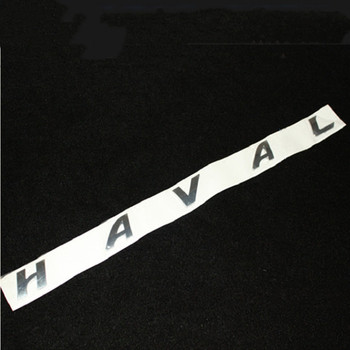 HAVALletter Rear Trunk Tailgate Logo Car Decals Suitable for Great Wall Hover haval H6 Sport H6 Coupe H1 H2 H8 H9 H7 F7 H4 image