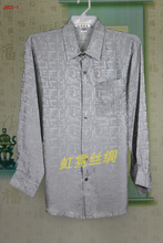 Male silk mulberry silk long-sleeve shirt quinquagenarian men's spring and summer silk top grey