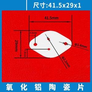 Image 1 - 10 قطعة ارتفاع درجة الحرارة إلى 3 مقاومة IGBT من الألومينا لوح من السيراميك عازل موصل حراري/أنابيب ذهبية مختومة