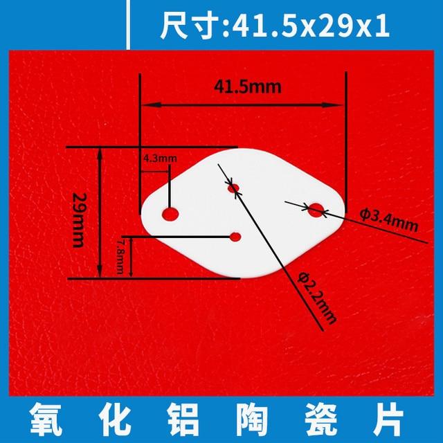 10 قطعة ارتفاع درجة الحرارة إلى 3 مقاومة IGBT من الألومينا لوح من السيراميك عازل موصل حراري/أنابيب ذهبية مختومة
