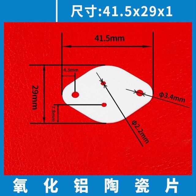 10 Pcs Hoge Temperatuur Om 3 Slip Igbt Van Aluminiumoxide Keramische Sheet Thermische Geleidende Isolator/Goud Verzegelde Pijp