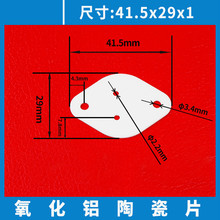 10pcs อุณหภูมิ 3 ทน IGBT ของ Alumina เซรามิคแผ่นความร้อนฉนวน/GOLD ซีลท่อ