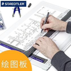 Anti-skid Drawing Board A3 Plotter Architectural Design Hand-painted Engineering Sketch Table Drafting Board A4 Corner Ruler
