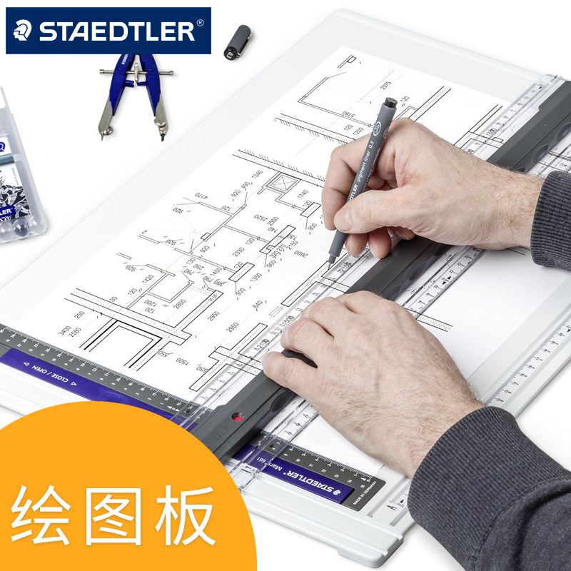 Anti-skid Drawing Board A3 Plotter Architectural Design Hand-painted Engineering Sketch Table Drafting Board A4 Corner Ruler image