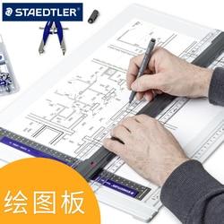Tablero de dibujo antideslizante A3, trazador de diseño arquitectónico pintado a mano, tablero de dibujo de ingeniería, regla de esquina A4
