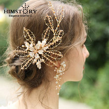 Украшения для волос ручной работы цветок свадебные шпильки Шампанское
